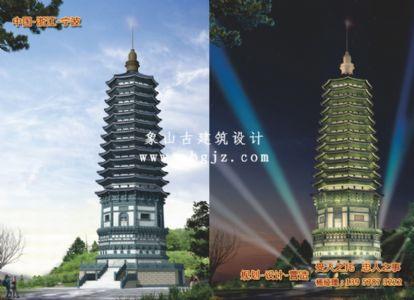 河北研山文峰塔效果图设计
