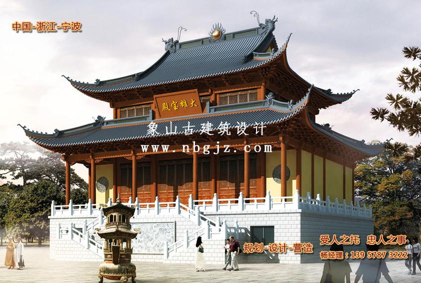 宁波长寿寺大雄宝殿施工图纸设计