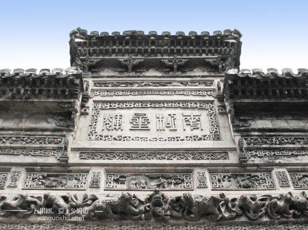 金华最美旅游古村落汤溪镇寺平古村
