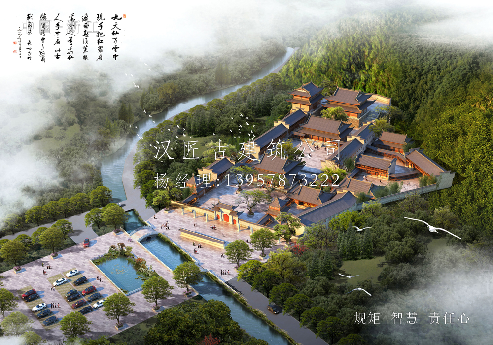 宁波资教寺古建筑设计与工程施工