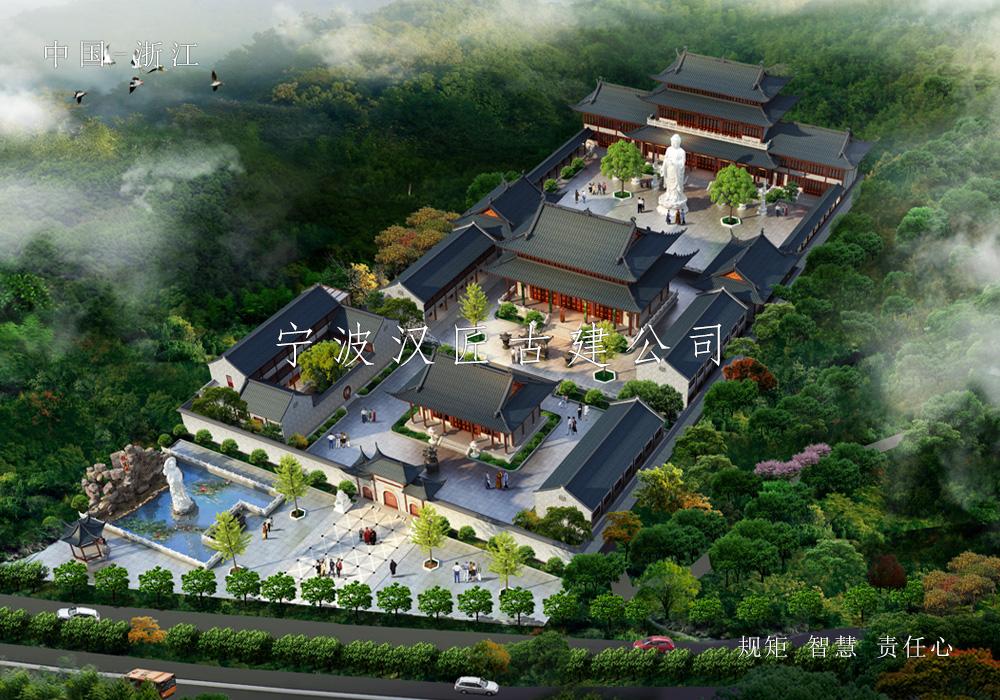 寺院古建规划设计-余姚药师禅寺