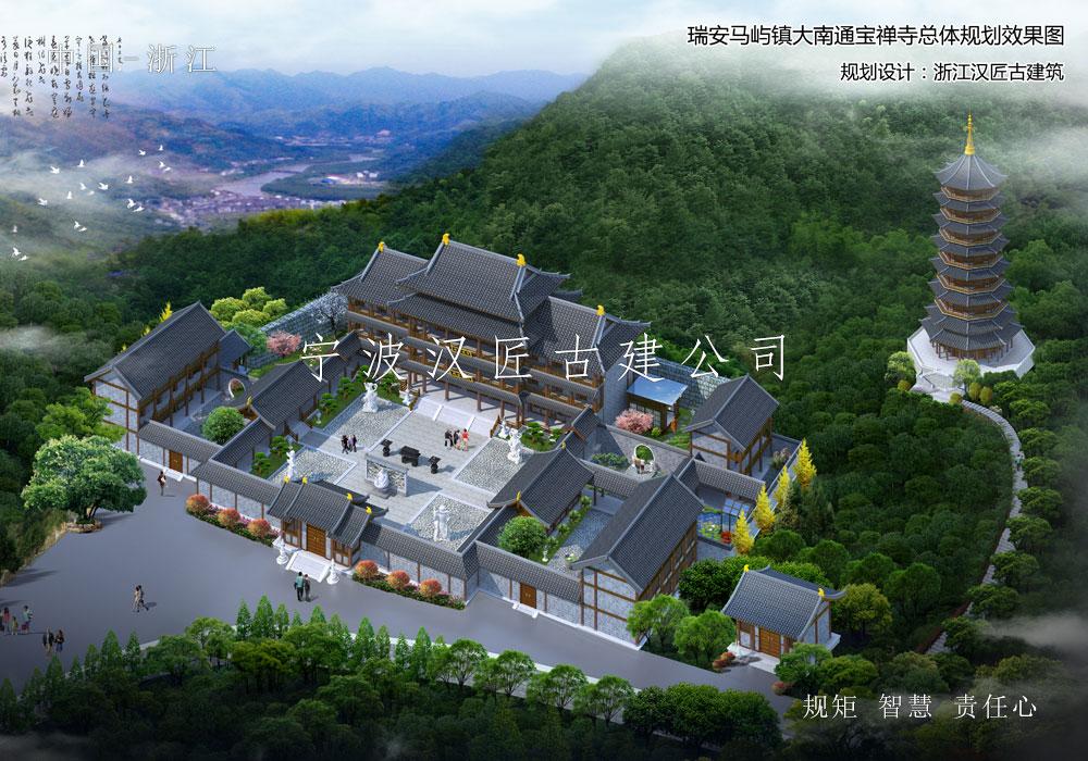 寺庙古建筑重建规划设计-瑞安通宝禅寺